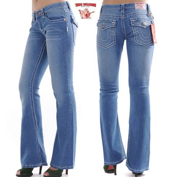 Jean levis bootcut homme jeans levis homme 2cjean troue - Jeans troue homme ...