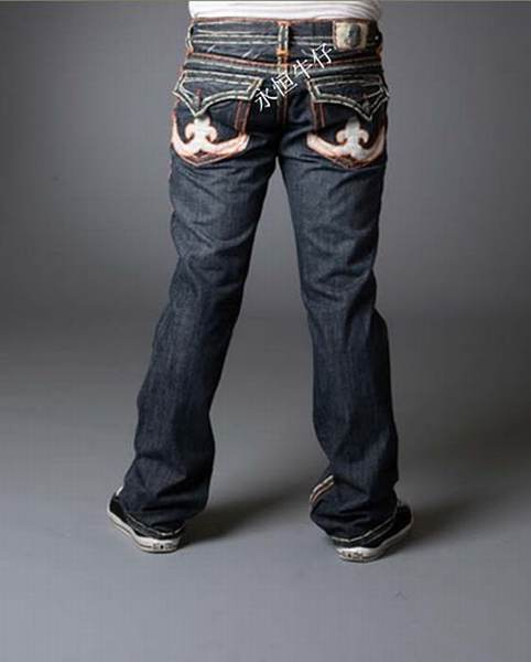 jeans puma femme