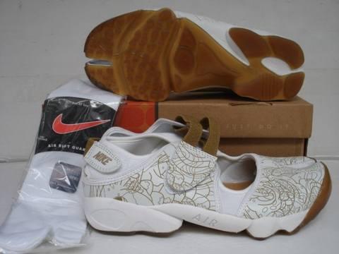 sports shoes ac727 cab73 nike rift net,Nike Ninja Pas Cher