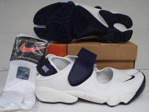 online store e95fc 8c88b Nike Ninja foot locker,Nike Ninja Pas Cher,Nike Rift Soldes
